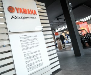 YAMAHA-ATV-flagship-Vhigh-115-de-282-Grande