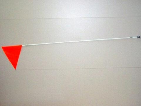 Antena con Banderín 2,10 Desmontable