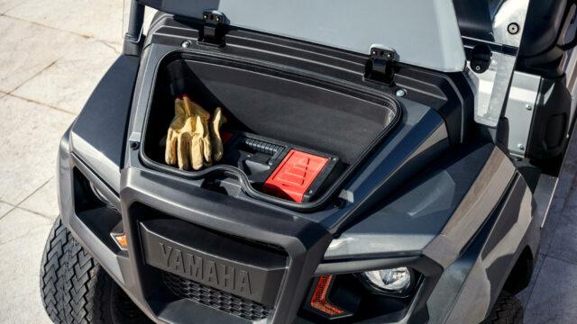 Yamaha UMX SxS